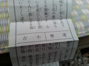 20140110_170531