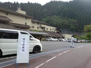駐車場季楽里5・3
