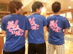 美人Tシャツ1